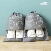 Shoe bag bundle mouth dust bag home shoe cover shoe bag shoe set shoe collection bag travel shoe bag collection bag.