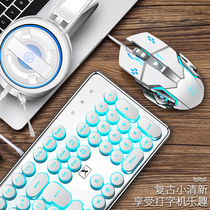 Wrangler steampunk really mechanical feel keyboard mouse headset three-piece set notebook desktop computer game peripherals wired female office network Red Gaming two key mouse internet cafes