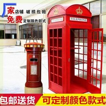 Hong Kong style shooting still life art retro multicolor phone booth clothing store Nordic style large outdoor lockers floor
