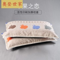 Cotton with zipper pillowcase students home cotton padded cotton single pillow cover 48 * 74 one-pack