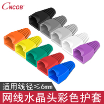 CNCOB RJ45 network crystal head color sheath 6.0mm mesh connector protective sleeve plastic glue cap claws