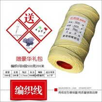 2018 New new Weifang kite line Kevlar line braided line 0 1 2 3 5 6 No. 4 6 8 wind