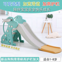 Slide kids indoor home multi-functional combination baby slide folding music plastic small toys