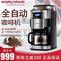 MORPHY RICHARDS Mo Fei electric appliance MR1025 Mo Fei coffee machine home automatic grinding one