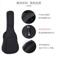Thickened shoulders folk acoustic guitar bag 36 38 39 40 41 inch classical electric guitar bag set backpack piano bag