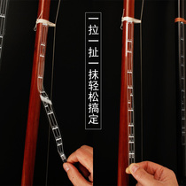 Erhu refers to the sound of quasi-stick scale phoneme fingering 2018 instrument beginner general accessories professional phonetic stick