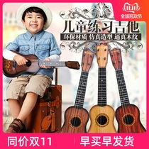 Children guitar Toy beginner 23 inch paddles music player can play boys and girls entry pocket ukulele