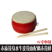 6 inch drum small drum beginner high-quality wooden drum body kindergarten procurement childrens drums