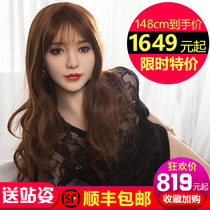 Solid doll silicone male with female inflatable simulation beauty real-life girlfriend masturbation hand-run female can interject
