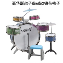Large rack drum rock percussion in the big pad drummer beat the drum stick analog childrens toys