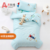 Kindergarten quilt three sets of cotton children bedding cotton quilt baby nap baby bed six sets of core