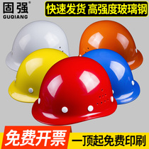 High-strength hard hat site national standard glass steel thickened helmet construction construction power leadership customization