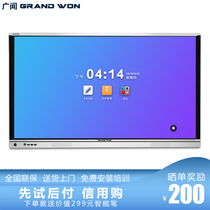 GrandWon G-HUB Series 55 65 75 86-inch smart conference tablet touch one machine teaching Interactive Interactive Whiteboard multimedia projector