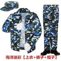 Construction site wear overalls men and women suit autumn winter camouflage farm work wear clothes short sleeves long sleeves