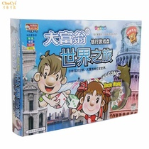 Bronze happy life World Tour China Travel game strong hand chess real estate tycoon Bank board game