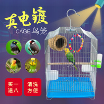 Electroplating bird cage parrot eight brother painting eyebrows brother-in-se bird cage bird nest large bird cage multi-provincial