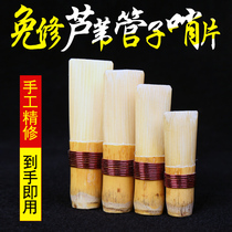 Hand-made with the exhibition free reed pipe whistle tablets free pipe whistle large tube whistle tablets