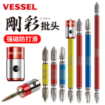 Japan imports VESSEL Weiwei steel color batch head cross double-head magnetic extension electric screwdriver starter head