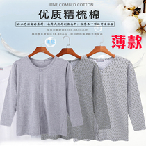 In the elderly cardigan autumn clothing mens cotton thin section single-piece long-sleeved shirt plus fat plus size underwear