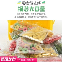 Pet rabbit teeth snacks Chinchilla grass circle guinea pig teeth supplies Holland pig (snack package)