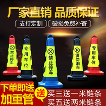 Plastic road cones square cone traffic reflective cones barricades isolation Pier Ice Cream Cones prohibit parking pile warning signs custom
