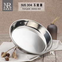 304 stainless steel flat dish round steamed cake plate flat bottom cold Pirolo dumpling sat dish fast food plate steamed rice