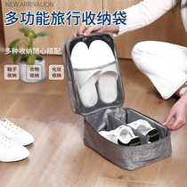 Shoes storage artifact space-saving shoe box storage box multi-function dust-proof shoe bag storage bag travel storage shoe bag