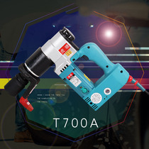 Electric fixed torque wrench adjustable torque steel bridge railway project preset torque electric wrench.