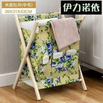 Newspaper fashion magazine rack magazine cloth storage rack basket finishing desktop newspaper newspaper rack pocket floor bookshelf