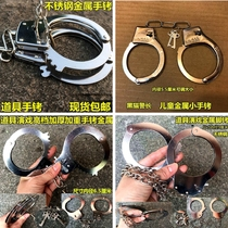 Stage show props toys handcuffs children toys crew acting props
