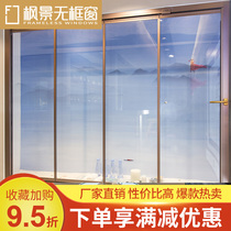 Maple View Water cloud bathroom frameless partition comfortable fashion design solid freedom beautiful floor doors and windows fully open the window