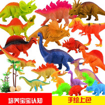 Jurassic Dinosaur World Soft Gel Simulation King Dinosaur Egg Model T-Rex Kids Boy Toy set