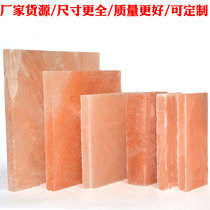 Factory direct Himalayan rock salt brick natural rose salt plate Khan steam room can be customized Pakistan imports