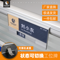 Station card custom replaceable aluminum screen Desk Information Card slot hanging seat card paste name card vertical position card employee status card deck position card