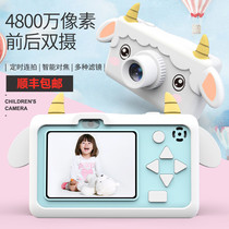 Childrens digital camera toys can take pictures and Videos baby photography small mini high-definition childrens day birthday gift
