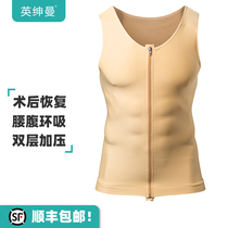 Mens body sculpting vest waistband suction liposuction plastic surgery post-surgery recovery zipper chest abdomen
