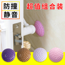 Door handle anti-collision pad door back refrigerator silicone anti-collision sticker mute anti-bump home glass protection paste suction cup type.