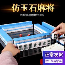 Hand mahjong card household hand play medium size large Sparrow 38-44cm universal imitation Jade storage box