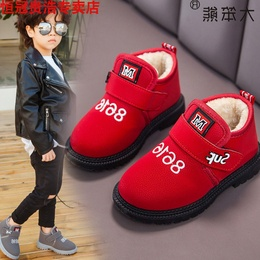 Boys and girls Martin boots winter children's boots new female baby English wind children's short boots plus velvet snow boots