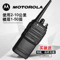 Motorola walkie talkie outdoor civilian 50 km mini high power intercom handheld desk hotel machine