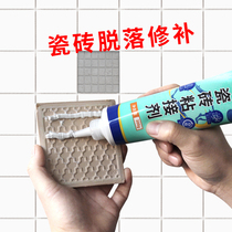 Wickner tile adhesive home floor tiles off the repair glue strong adhesive tile adhesive wall repair reinforcement