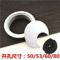 Hole cover plate threading holes wear ingenuity cover cover protective cover with decorative ring accessories computer tabletop table line