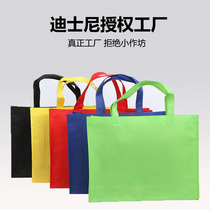Non-woven bag custom-made handbag eco-bag custom printed shopping bag advertising bag print word logo custom-made
