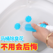 3 installed toilet deodorized to remove odor small flower petals gel clean chreta in scentblue bubble descaling cleaning god