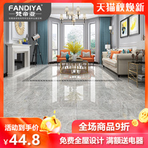 Vatican Asia simple gray marble tile floor tile 800x800 new living room wall tile