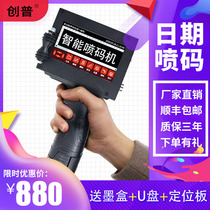 Chuang PU handheld inkjet printer production date coder supermarket label print number Digital small automatic assembly line manual laser typewriter barcode price Machine Portable marking machine