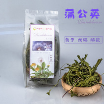 Dandelion hay detoxification antibacterial anti-inflammatory natural rabbit Chinchilla herbal standing grass 25g