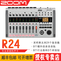 Zoom R24 Professional Recorder Sound Card Digital Mixer Effector Phonic Drum Machine Controller Audio Interface