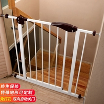 Free punch childrens security door fence stair guardrail baby protective fence baby fence pet cat dog fence