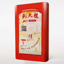Fire blanket home fire certification GB kitchen fire fiberglass silicone Dongan 1 2 Yao Star 1 5 meters